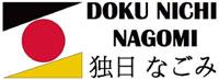 partner_doku_nichi