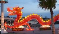 Feuerdrachen-Meridian Qi Gong
